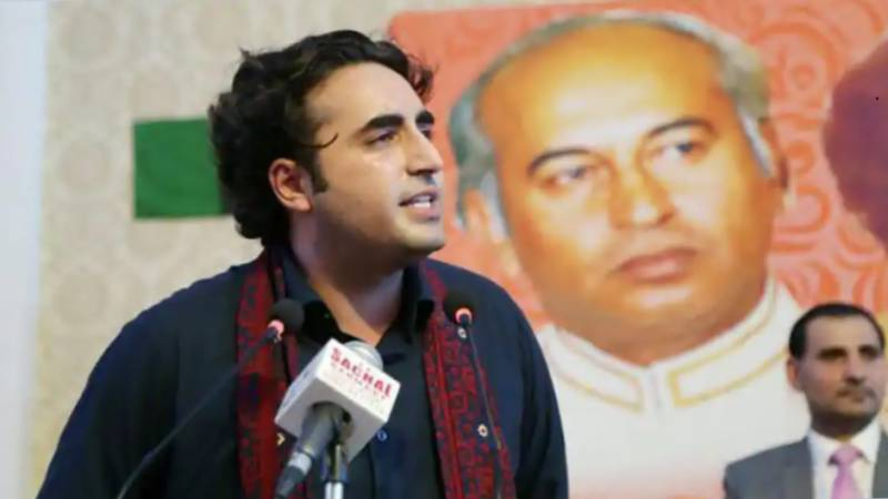 Bilawal lashes out at government for suspending 24NewsHD licence