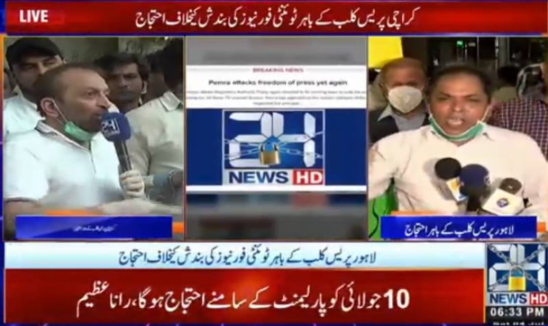 Protests gather pace against 24NewsHD TV licence suspension