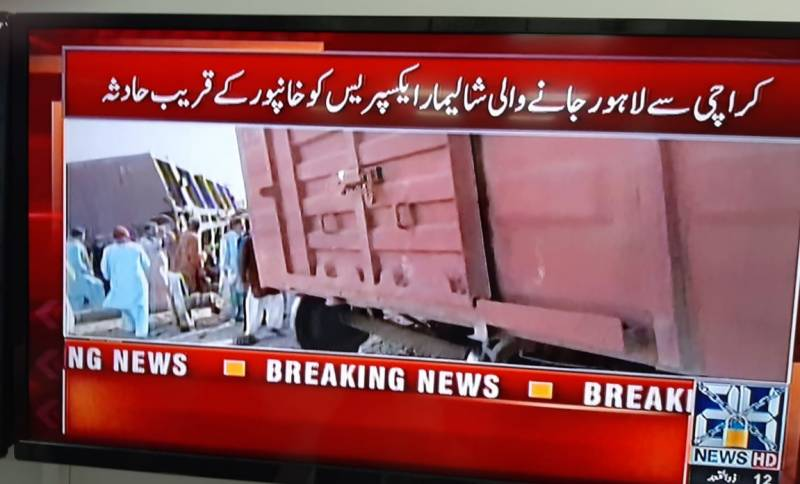 Drivers injured as Shalimar Express rams into goods train at Khanpur