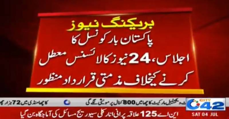 PBC passes unanimous resolution condemning suspension of 24NewsHD licence