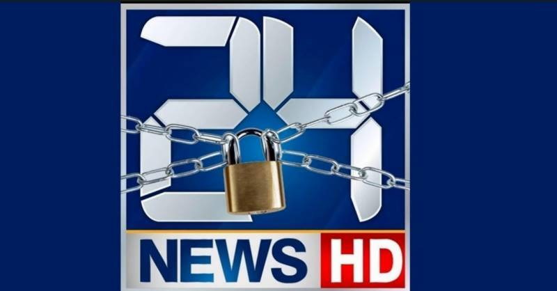 Pemra takes 24News TV channel off air, commits 'economic murder' of 1,000 journalists