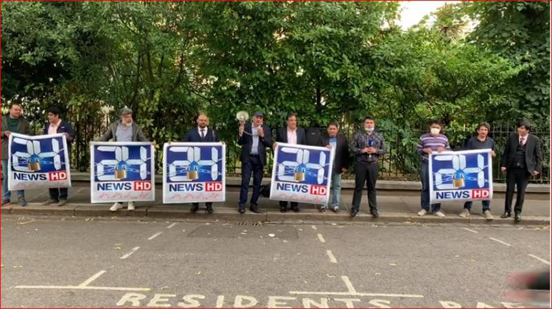 Journalists rally in London against suspension of 24News licence