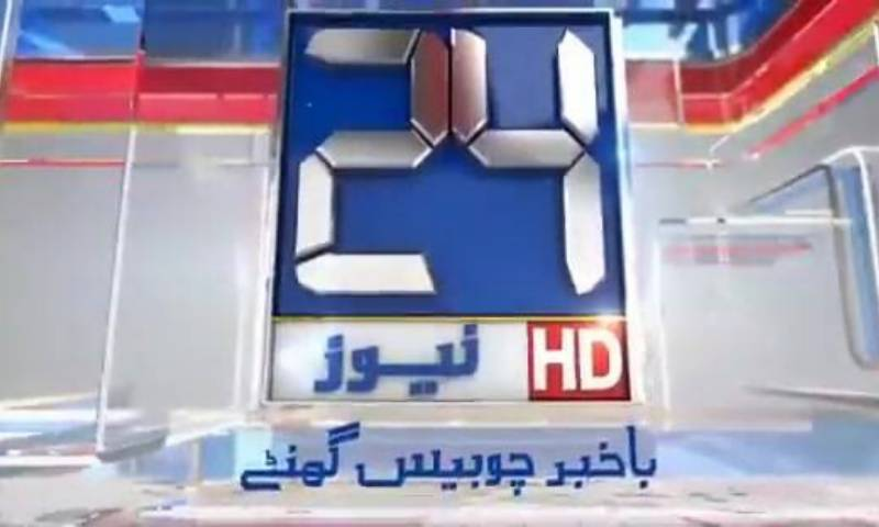 24News Channel back on air