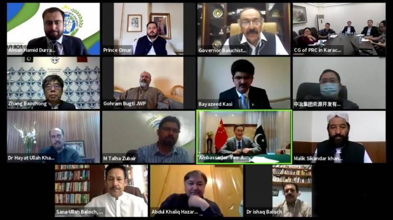 Webinar on CPEC and opportunities for Balochistan