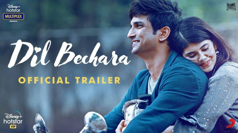 Disney+Hotstar releases title track of 'Dil Bechara' by AR Rahman