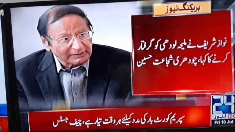 Some people were in favour of attacking Fazl's sit-in: Shujaat