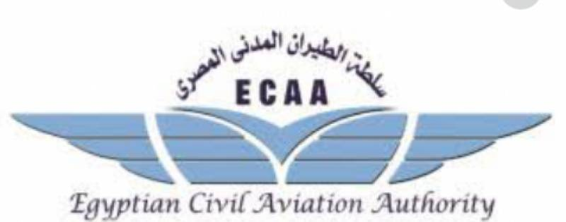 Even Ethiopia bars Pakistani pilots from flying