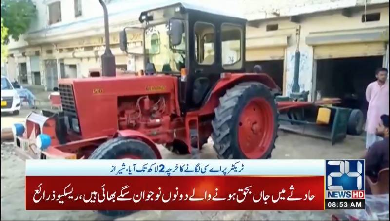 Mechanic brothers install air-conditioner in their tractor