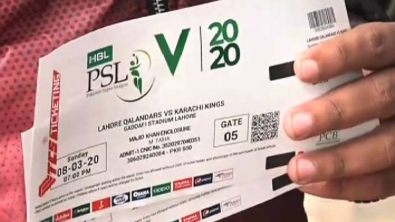 PCB releases list of TCS centres to refund PSL 2020 tickets