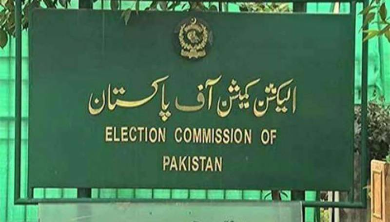ECP Scrutiny Committee summons PTI on July 15 in foreign funding case