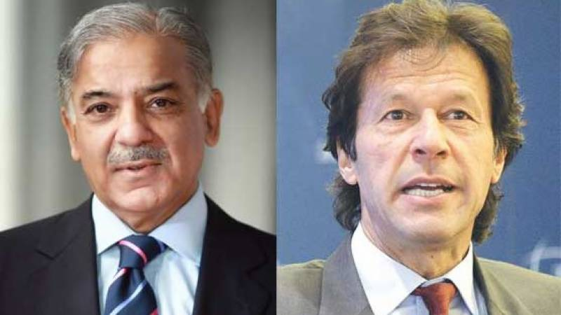 ECP summons PTI, PML-N in foreign funding case this week