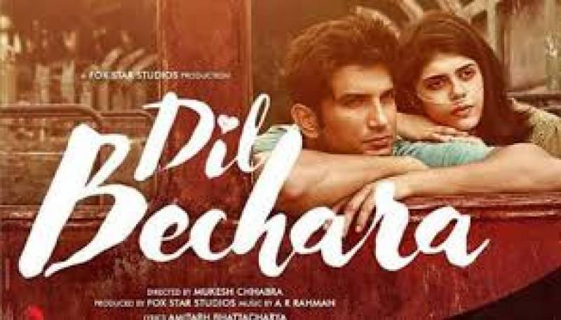 Sushant Singh Rajput's Dil Bechara trailer breaks another YouTube record