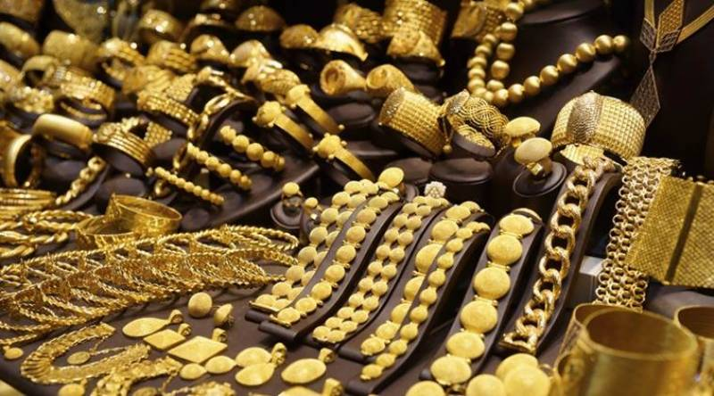 Gold prices continue to rise