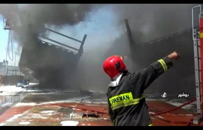 Iran hit by new fire that destroys shipyard