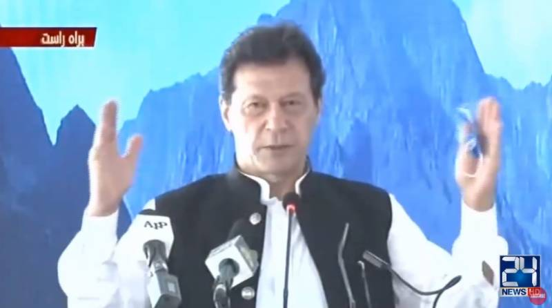 Pakistan's biggest dam: PM Khan in another slip of tongue gaffe