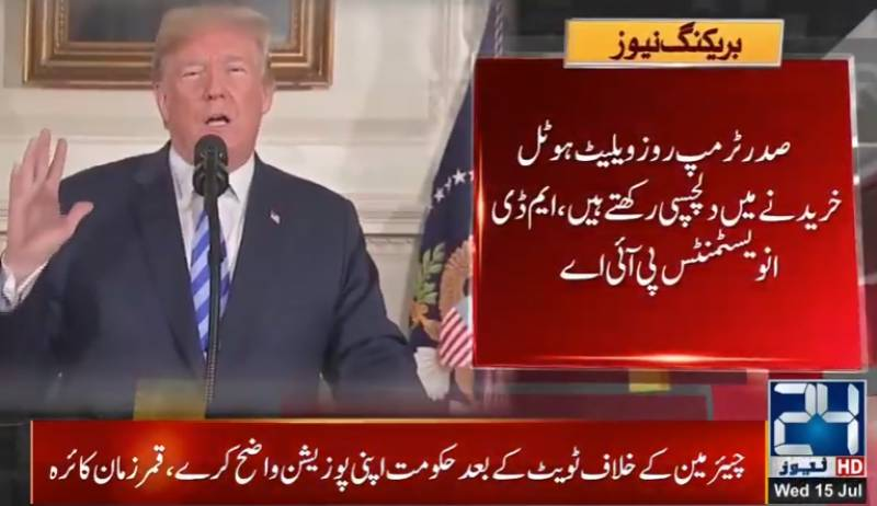 US president a potential buyer of PIA's Roosevelt hotel, MPs told