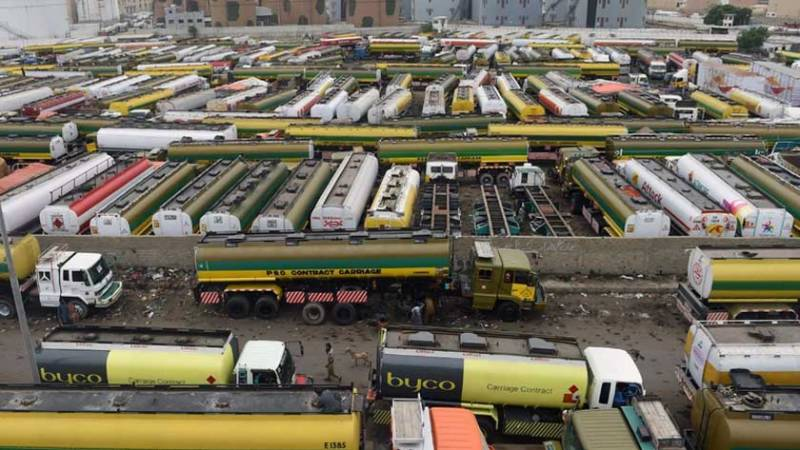 Oil tankers association announces countrywide strike