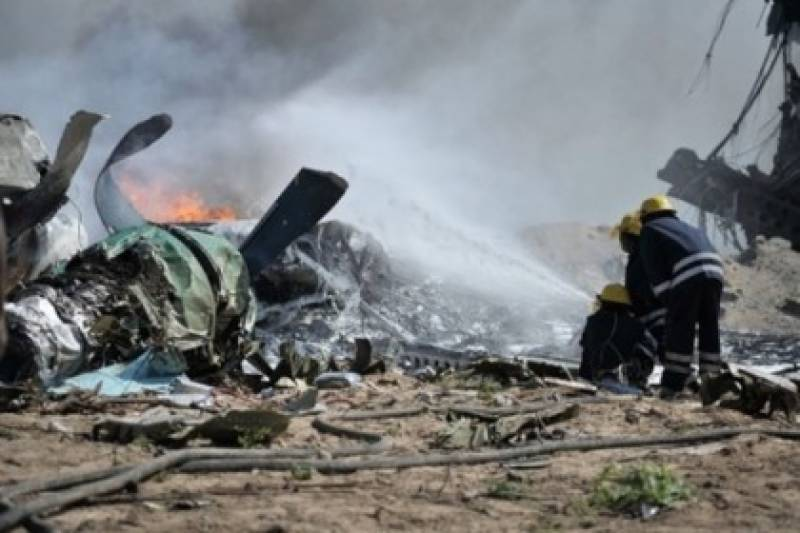 Seven Turkish security personnel killed in plane crash
