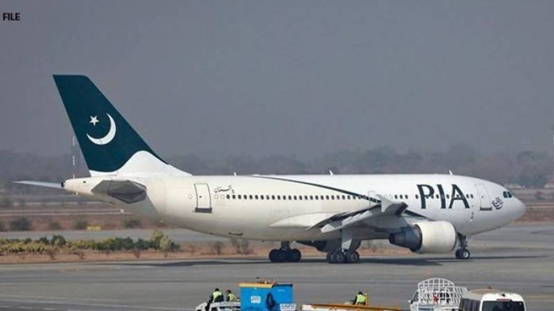 PIA suffers Rs33 billion losses in three months