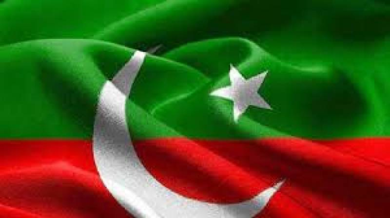 'Insaf' not on priority list of Tehreek-i-Insaf