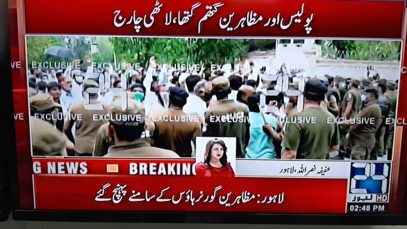 Lahore police lathi-charge teachers of PEF schools outside Governor's House