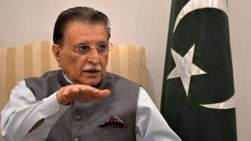 AJK prime minister's disappointment with Kashmir policy a serious matter