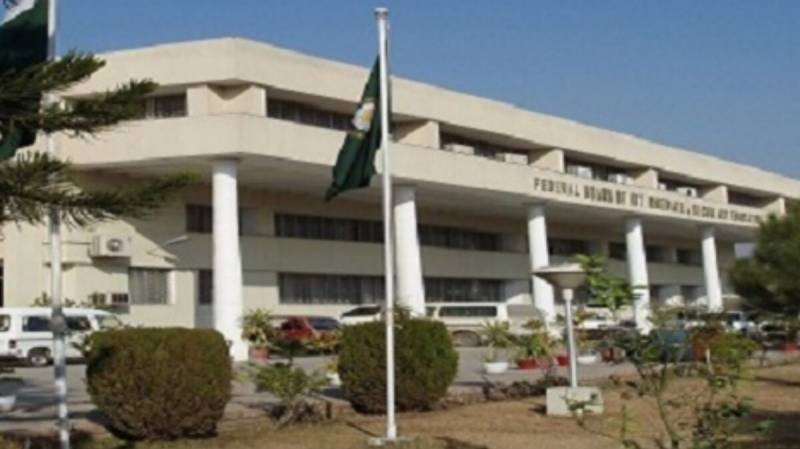 Federal board announces special examinations date