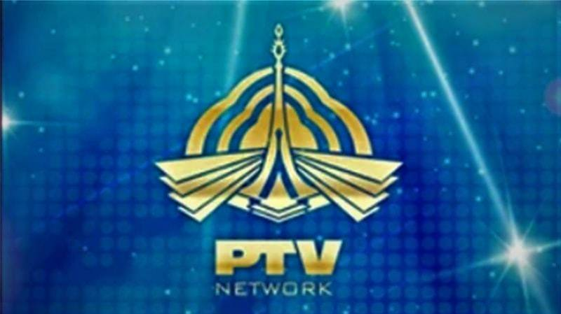 Govt puts off plan to increase PTV licence fee