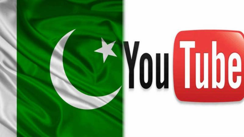 Supreme Court hints at banning YouTube