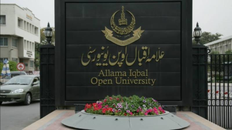 AIOU post graduate programs' examinations from Aug 5