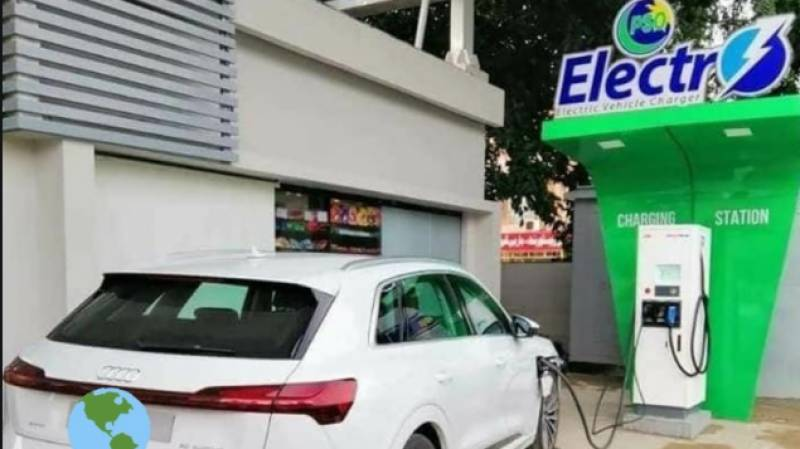 Pakistan's first electric vehicle charging station installed in Islamabad