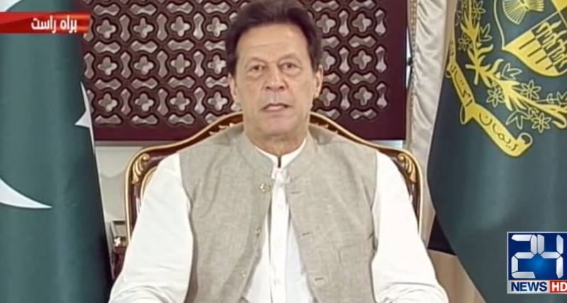 PM links full reopening of economy to post-Eid, Muharram corona results