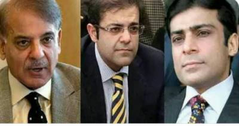 NAB to file new references against Shehbaz, sons