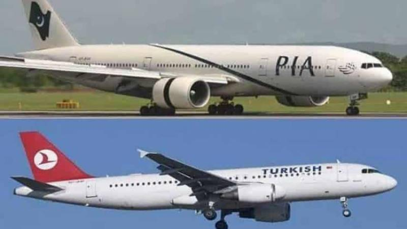 Turkish Airline signs codeshare agreement with PIA