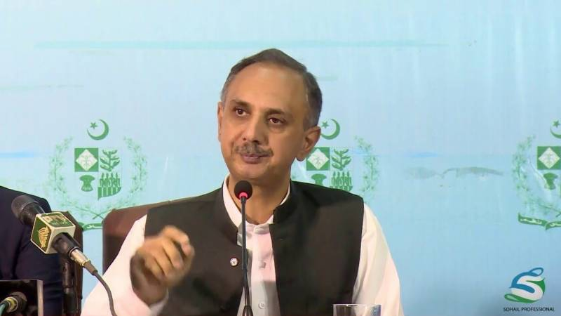 Previous govts responsible for high production cost of electricity: Omar Ayub