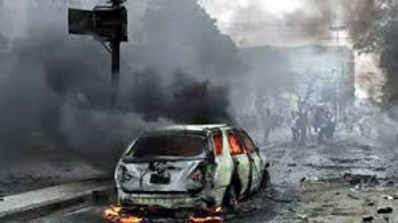 Car bomb kills at least 17 in Afghanistan ahead of ceasefire
