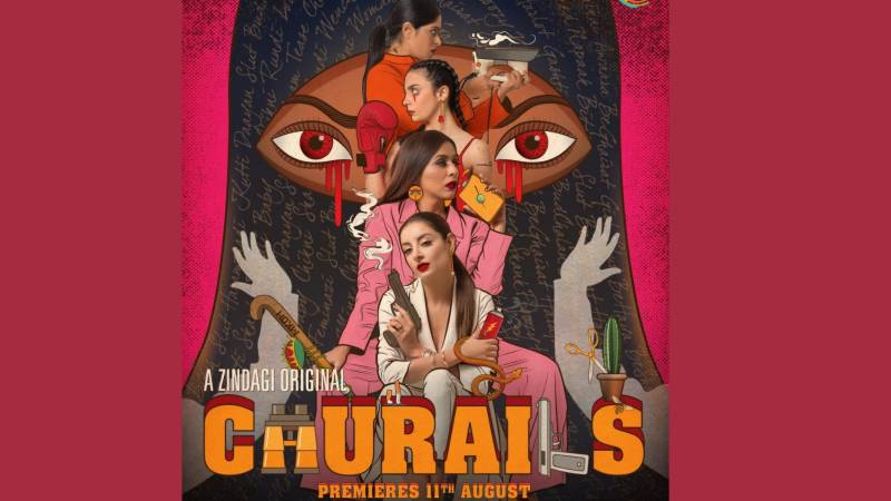 Churail's trailer is finally out