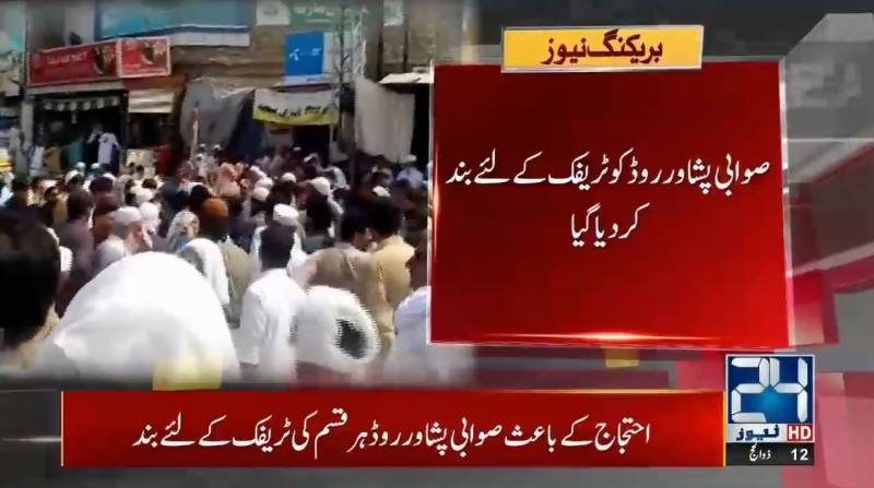 Long power outages lead to countrywide protests