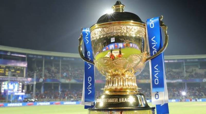 Chinese sponsor to withdraw from India's IPL after protests