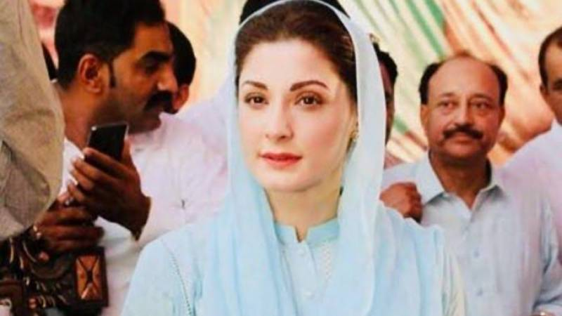 Maryam Nawaz visits hospital for medical check-up