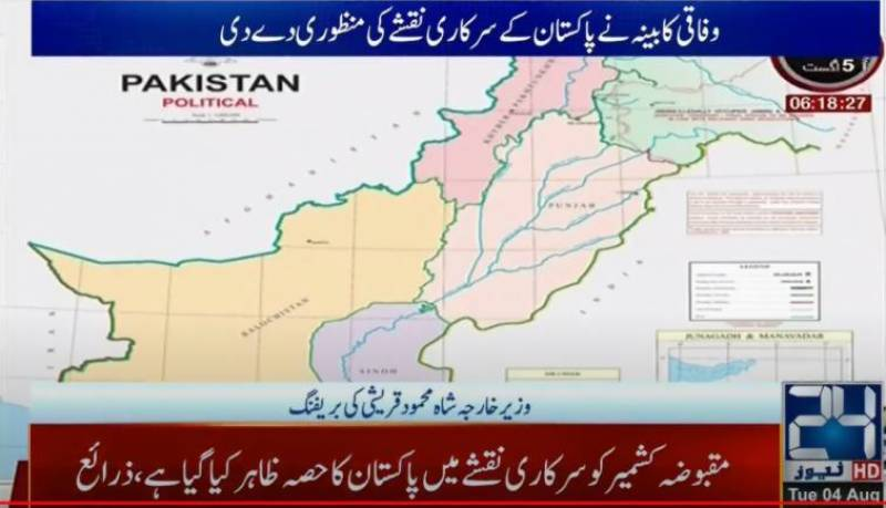 Pakistan's official political map with Occupied Kashmir its part unveiled