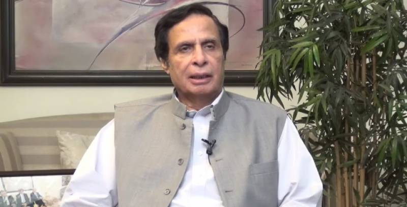 Pervaiz Elahi pays glowing tribute to police martyrs