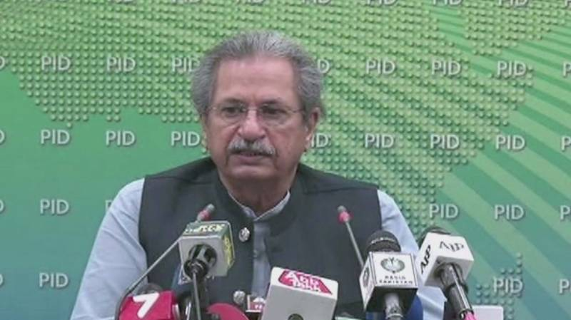 Schools' reopening before Sept 15 out of question: Shafqat