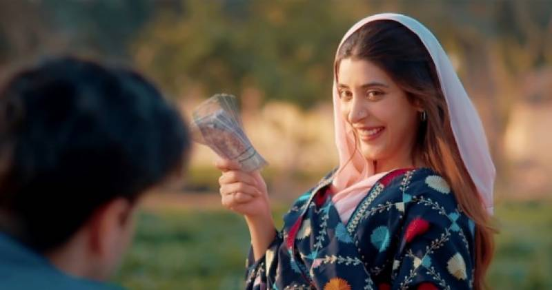 Teaser of drama serial 'Mushk' is a treat to watch