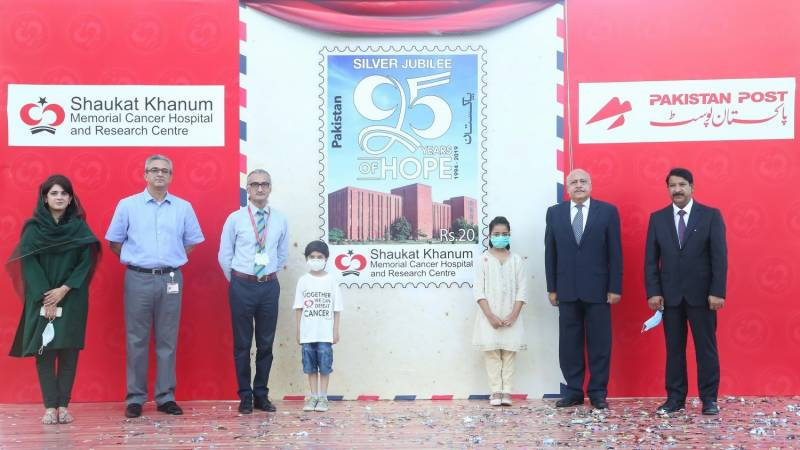 Pakistan Post issues commemorative stamp to mark 25 years of Shaukat Khanum Hospital