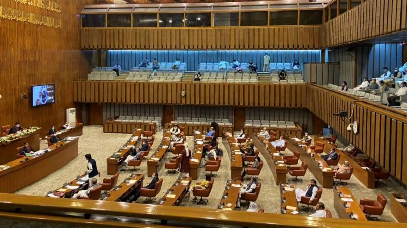 Parliament slams Indian actions in Kashmir, passes Mutual Assistance Bill