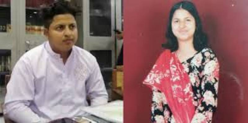 Taxila girls: LHC orders to place Aakash's name on ECL