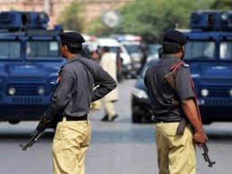 22-year-old married woman slain in Lahore