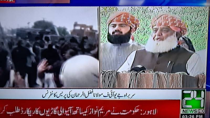 Fazl condemns police action against Maryam, supporters