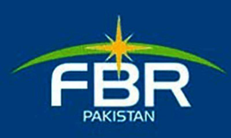 FBR suspends 10 officers for corruption and incompetency
